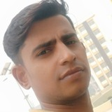Dhananjaykumar