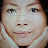 Cheche from Mililani Town | Woman | 53 years old | Gemini